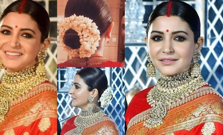 Bridal Hairstyle For Oval Face Shape